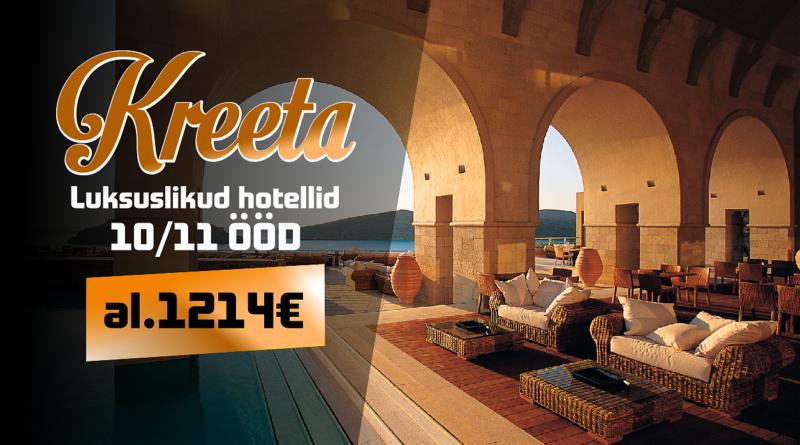 Kreeta luksuslikud hotellid al. 1214 €