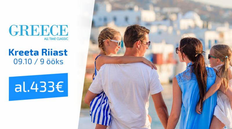 09.10 Kreeta saar Riiast, 9 ööks al 433 EUR