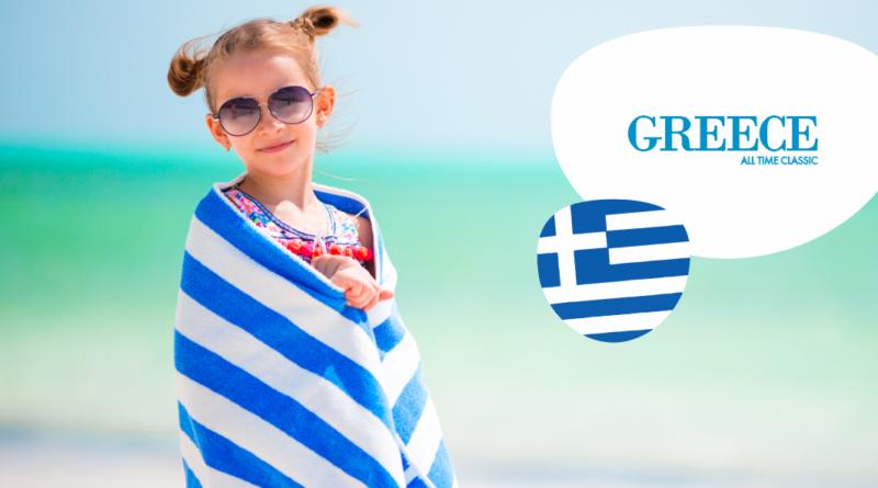 Kreeka: Korfu 2021