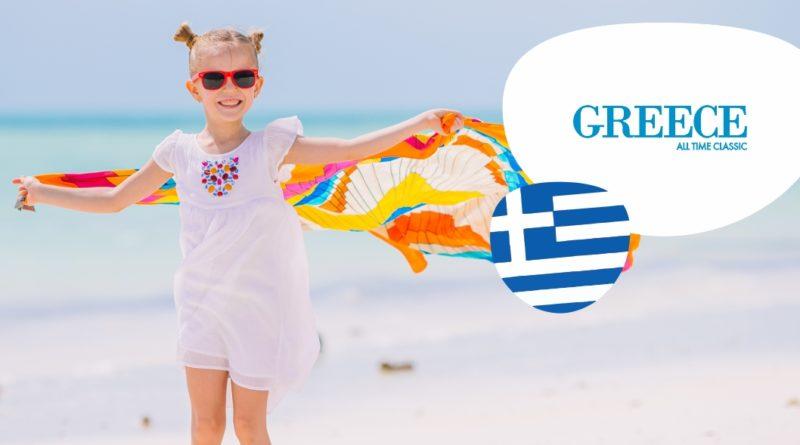 Kreeka 2021: Kefallonia 10.09, 17.09, 24.09