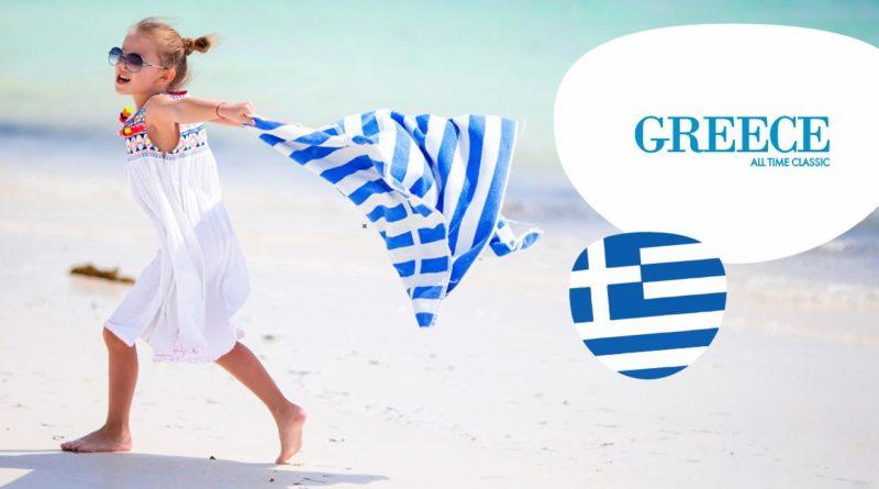 SUVI 2020: Korfu saar, Riiast