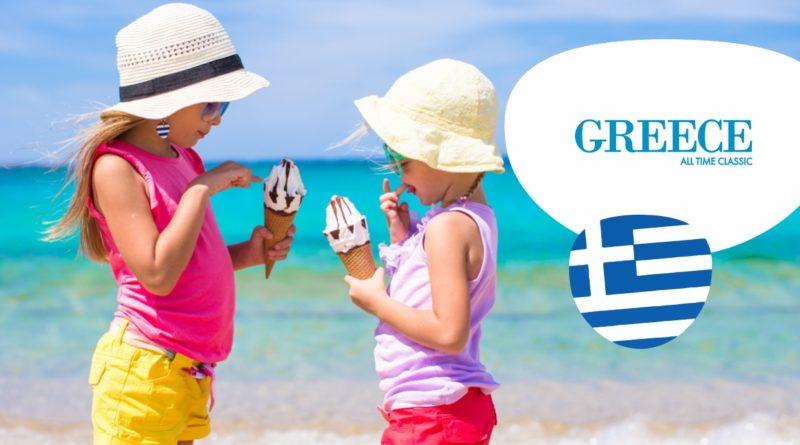 SUVI 2020: Kreeta saar